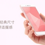 Xiaomi Redmi 4X Ram2 Rom16