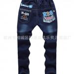 กางเกง ลายRS แพ็ค 4 ตัว ไซส์ L-XL-XXL-XXXL