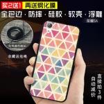 Case Huawei Y6II พลาสติก TPU สกรีนลายกราฟฟิค สวยงาม สุดเท่ ราคาถูก (ไม่รวมสายคล้อง)