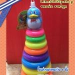 โยนห่วง 8 ห่วงรูปนกแพนกวินสีฟ้า