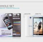 ฟิล์มด้าน HTC Desire 620