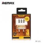 Remax RP-U31 3U USBชาร์จเสียบอะแดปเตอร์