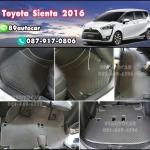 ผ้ายางปูพื้นรถยนต์ Toyota Sienta จิ๊กซอร์สีดำขอบเทา
