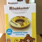 ห่วงยางเอว ขนาด 24นิ้ว ลายลิขสิทธิ์ (ลายหมีคูมะ) Rilakkuma