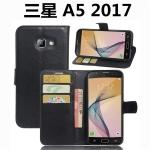 เคส Samsung A5 2017 แบบฝาพับด้านข้างหนังเทียมสีพื้นคลาสสิค ควรมีไว้สักอัน ราคาถูก
