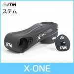 คอแฮนด์เสือหมอบ ITM :X-ONE