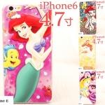 เคส iphone 6 จอ 4.7 นิ้ว พลาสติกการ์ตูนดิสนีย์ แอเรียล Bambi เบลล์ ซินเดอเรล่า ราคาถูก