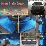 ขายพรมปูพื้นรถยนต์ราคาถูก Honda Civic Coupe กระดุมสีฟ้าขอบดำ