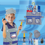 ชุดซ่อม+อุปกรณ์ตามรูป สีน้ำเงิน แพ็ค 3 ชุด ฟรีไซส์ (เหมาะสำหรับ 3-8 ขวบ)