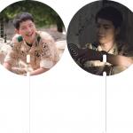 พัดพีวีซี Joongki - DOTS