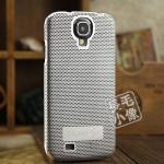 case S4 เคส Samsung Galaxy S4 i9500 เคสโลหะตาข่ายรูๆ บาง เงา เท่ๆ สวยๆ metal mesh shell back cover phone shell mobile phone sets