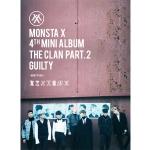 MONSTA X - Mini Album Vol.4 [THE CLAN 2.5 PART.2 GUILTY] GUILTY Ver.