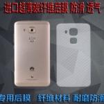 สำหรับ Huawei Nova Plus สติ๊กเกอร์ฟิล์มลายเคฟล่าสำหรับแปะกันรอยด้านหลังตัวเครื่อง สวยๆ เท่ๆ Sticker Film Carbon fibers