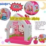 บ้านลมคิตตี้ (ลดสุดเหลือ 1390 บาท ) Hello kitty สีชมพูหวาน น่ารักสุดๆ