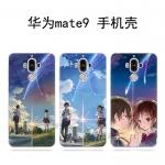 เคส Huawei Mate 9 ซิลิโคน soft case แบบนิ่ม สกรีนลายการ์ตูนน่ารักมากๆ ราคาถูก