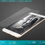 ฟิล์มกระจก OPPO R9s Plus ป้องกันหน้าจอ 9H Tempered Glass 2.5D (ขอบโค้งมน) HD Anti-fingerprint