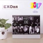 ปฏิทิน EXO 2017
