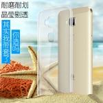 Case Huawei G7 Plus ยี่ห้อ imak ll (เคสใสแข็ง) เคลือบสารกันรอยขีดข่วน