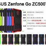 เคส ASUS Zenfone Go / ZC500TG เคสกันกระแทก สวยๆ ดุๆ เท่ๆ แนวอึดๆ แนวทหาร เดินป่า ผจญภัย adventure มาใหม่ ไม่ซ้ำใคร ตัวเคสแยกประกอบ 2 ชิ้น ชั้นในเป็นยางซิลิโคนกันกระแทก ครอบด้วยแผ่นพลาสติกอีก1 ชั้น สามารถกาง-หุบ ขาตั้งได้