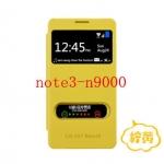 เคส note 3 Case Samsung Galaxy note 3 ฝาพับโชว์หน้าจอและเปลี่ยนฝาหลังสุดหรู เคสมือถือราคาถูกขายปลีกขายส่ง