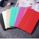 เคส iPad mini 3/2/1 ซิลิโคนกากเพชรฟรุ้งฟริ้ง ฝาพับสีเข้าชุดกัน สวยน่ารักมากๆ สามารถพับได้ ราคาถูก