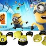 หมวก Minions
