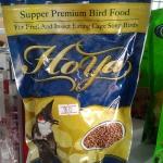 HOYA อาหารนกปรอด ระดับซุปเปอร์พรีเมี่ยม 200 กรัม