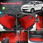 พรมปูพื้นรถยนต์ Toyota Avanza 2012 ไวนิลสีแดงขอบฟ้า