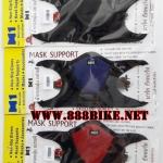 หน้ากากกันฝุ่น MASK SUPPORT M1