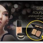 ผลิตภัณฑ์ Successmore S Mone Smooth Silky Powder แป้งตลับ