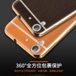 Case Huawei Y6II เคสหนังเทียมขอบทอง นิ่ม เรียบหรู สวยมาก ราคาถูก