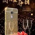เคส Huawei Mate S ขอบเคสโลหะ Bumper + พร้อมแผ่นฝาหลังเงางามสวยจับตา ราคาถูก