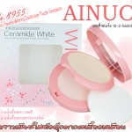 8955 แป้ง AINUO Lambency Flawless Whitening Double layer Powder Foundation