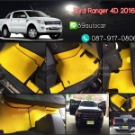 ผลิตและจำหน่ายพรมปูพื้นรถยนต์เข้ารูป Ford Ranger 4ประตู ลายกระดุมสีเหลืองขอบดำ