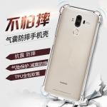 เคส Huawei Mate 9 ซิลิโคน soft case หุ้มขอบปกป้องตัวเครื่อง โปร่งใสสวยมากๆ ราคาถูก