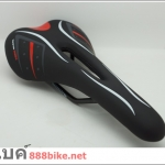 เบาะจักรยาน Vader, VD-105