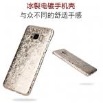 เคส Samsung S8 Plus พลาสติกชุบเงาลายสวยงาม หรูหรามาก ราคาถูก