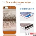 case iphone 5 เคสไอโฟน5 เคสฝาหลังโลหะเซาะร่องเป็นลายกันลื่น แนวไปอีกแบบ Brushed metal feel texture iphone5