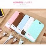 Case HTC One A9 ยี่ห้อ Fabitoo