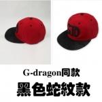 หมวกฮิฟฮอฟ G-dragon (แดง)