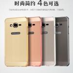 เคส Samsung J2 Prime ขอบเคสโลหะ Bumper ขอบกันกระแทก + พร้อมแผ่นฝาหลังเงางามสวยจับตา ราคาถูก