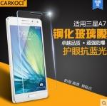 สำหรับ SAMSUNG GALAXY A7 ฟิล์มกระจกนิรภัยป้องกันหน้าจอ 9H Tempered Glass 2.5D (ขอบโค้งมน) HD Anti-fingerprint