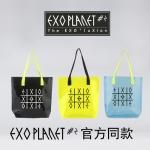 กระเป๋าสะพายข้าง EXO Planet #2