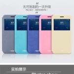 เคส Huawei Nova Plus แบบฝาพับปรกายสุดวิ้งหรูหรา มีระดับ ราคาถูก