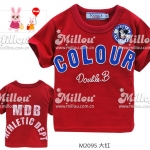 M2095-R DOUBLE.B Miki house เสื้อยืดเด็ก สีแดง ปักแปะ COLOUR และตราสัญลักษณ์ ด้านหลังสกรีนลาย Size 110