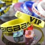 ริสแบรนด์ BIGBANG (2)