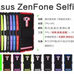 เคส Asus ZenFone Selfie (ZD551KL) เคสกันกระแทก สวยๆ ดุๆ เท่ๆ แนวอึดๆ แนวทหาร เดินป่า ผจญภัย adventure มาใหม่ ไม่ซ้ำใคร ตัวเคสแยกประกอบ 2 ชิ้น ชั้นในเป็นยางซิลิโคนกันกระแทก ครอบด้วยแผ่นพลาสติกอีก1 ชั้น สามารถกาง-หุบ ขาตั้งได้ ราคาถูก