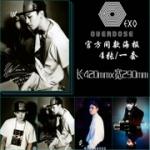 โปสเตอร์ EXO Overdose CHEN