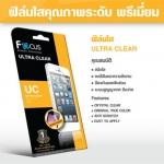 Focus ฟิมล์ใส Mi4