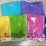 เสื้อยืดหลากหลายสีสัน สกรีนลายเดียวกัน ได้สีที่สดใสสวยงามด้วยระบบ DTG
